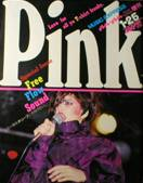 an・anELLE JAPON増刊Pink写真