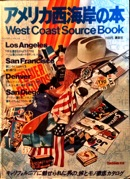 Checkmate別冊:アメリカ西海岸の本/West Coast Source Book写真