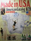 Made in U.S.A.'85 American Catalog写真