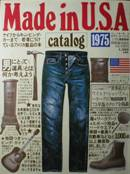 Made in U.S.A catalog写真