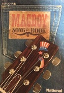 MACBOY:SONG BOOK・HOW TO PLAY MAC写真